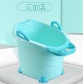 寶寶洗澡桶兒童浴桶大號家用圓形小孩泡澡桶可坐冬天嬰幼兒沐浴盆ATF 母親節禮物