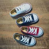 OPOEE兒童帆布鞋親子鞋球鞋男童 女童鞋子寶寶嬰兒板鞋白色特價韓one shoes