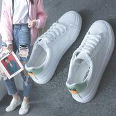 2018秋季新款小白鞋女百搭韓版休閒平底chic學生板鞋皮面基礎白鞋
