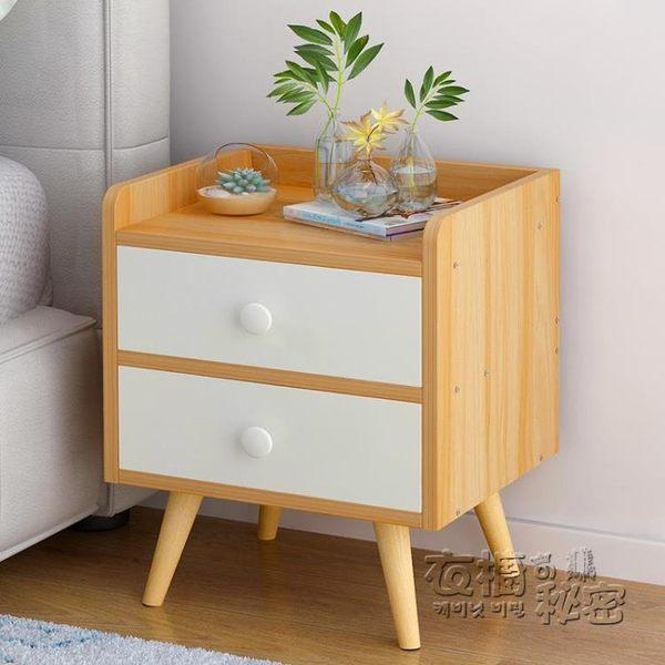 歐意朗床頭櫃北歐風實木腿臥室收納櫃置物櫃簡易床邊儲物櫃斗櫃igo 衣櫥の秘密