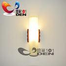 【 燈巢1+1】 燈具。燈飾。Led居家照明。桌立燈。工廠直營批發  素雅玻璃單壁燈  063201