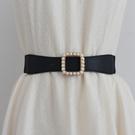 腰封皮帶 珍珠方扣鬆緊腰帶鬆緊帶款