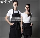牛仔圍裙酒店廚師條紋圍裙餐廳廚房男女服務員西餐廳咖啡店工作服LG-882183