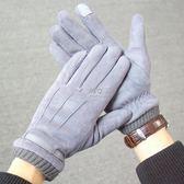 保暖手套男OVRV冬季棉手套男冬保暖學生韓版防寒東北加厚男士騎行 俏女孩
