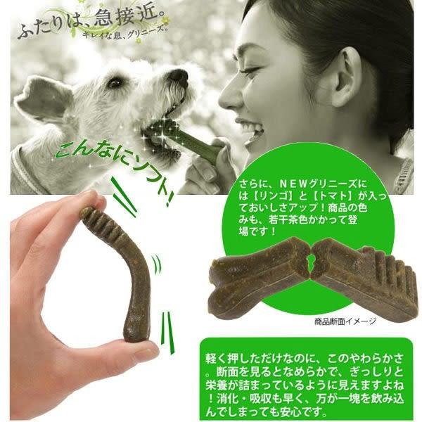 *KING WANG*【新包裝】美國Greenies' 健綠潔牙骨《原味配方》盒裝 96入/45入/27入