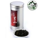 【山谷茶莊】比賽級阿里山手採烏龍茶●清香型●150gX4罐
