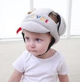 防摔頭保護帽學步防撞帽防摔帽安全頭盔護頭帽學步護頭防摔枕  遇見生活