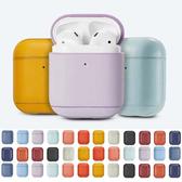 AirPods 耳機套 保護套 皮紋 Apple藍牙耳機盒 矽膠 軟殼