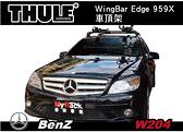 ||MyRack|| Benz W204 車頂架 THULE Wingbar Edge 959X B 黑色橫桿