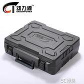 博世手電鑽工具箱加厚型bosch沖擊鑽手提箱塑料盒子通用多功能HM 3c優購