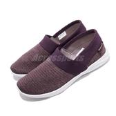 Reebok 休閒鞋 Astroride Slip On 紫 白 基本款 運動鞋 女鞋【ACS】 DV3736