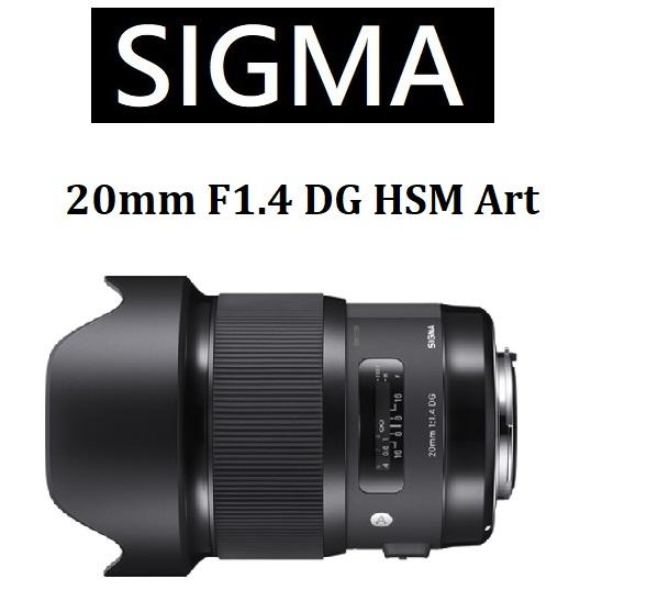 名揚數位 SIGMA 20mm F1.4 DG HSM ART 恆伸公司貨保固三年~ (分12/24期0利率)