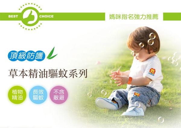 【奇買親子購物網】小獅王辛巴simba草本精油驅蚊液60ml