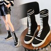 長靴 ins超火的鞋子女韓版百搭彈力襪子鞋透氣高筒長筒靴 伊鞋本鋪