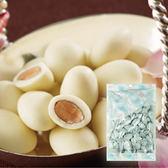 日本 北海道杏仁白巧克力 250g【櫻桃飾品】【26863】