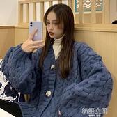 毛衣外套女秋冬外穿2020新款韓版寬鬆慵懶風百搭加厚針織開衫上衣