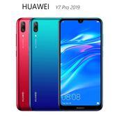 HUAWEI Y7 Pro 2019 大電量入門手機~送9H鋼化玻璃貼+氣墊空壓保護殼+MK6800mAh行動電源