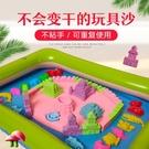 太空玩具沙套裝兒童橡皮彩泥魔力安全動力彩沙粘土【大碼百分百】