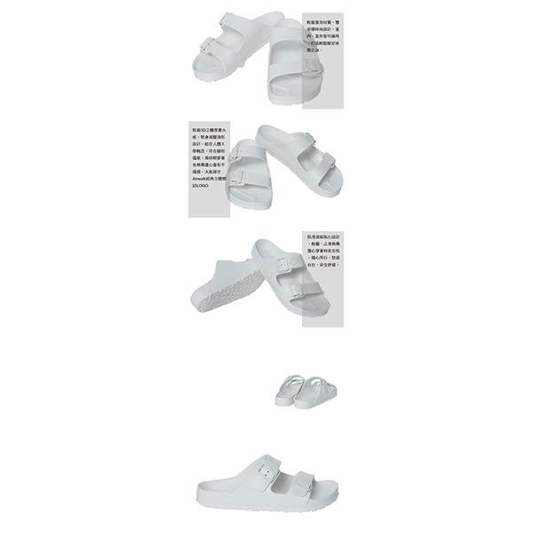 AIRWALK AB拖休閒雙扣環多功能室內外拖鞋-白