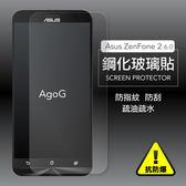 保護貼 玻璃貼 抗防爆 鋼化玻璃膜 ZenFone 2(6.0吋) 螢幕保護貼 ZE600KL/ZE601KL