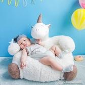 c-dokids卡通獨角獸兒童沙發懶人坐墊寶寶生日禮物同款沙發 微愛家居YYS