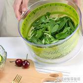 蔬菜甩幹機 甩幹機沙拉甩幹器脫水洗菜機手搖甩瀝水甩菜器蔬菜籃水果 3色 時尚芭莎WD