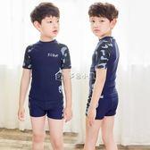 男童泳衣 兒童泳衣套裝男孩青少年男童泳褲學生中大童分體溫泉防曬游泳 多色小屋