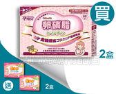 孕哺兒卵磷脂金絲燕窩4g*60包(2盒)贈哺多多24入~2盒