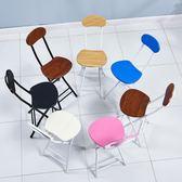 摺疊椅子家用餐椅凳子靠背椅培訓椅學生宿舍椅簡約電腦椅摺疊圓凳igo 時尚潮流
