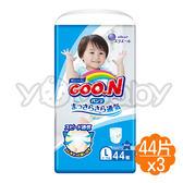 日本大王 GOO.N 日本頂級境內版褲型紙尿布-男生L44片x3包 (箱購)