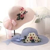 草帽-防曬海邊渡假大帽簷花朵女遮陽帽6色73rp50【時尚巴黎】