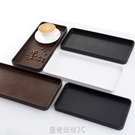 小托盤長方形塑料茶盤客廳家用水杯盤多肉花...