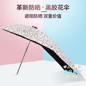 擋雨棚 電動摩托車遮雨蓬棚自行車遮陽傘雨傘電瓶車雨棚新款防雨防曬透明T 6色