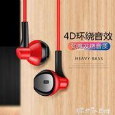 耳機 耳機適用VIVO通用女生入耳式X21重低音低音炮X9安卓 潔思米