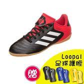 樂買網 Adidas 18SS 兒童足球平底鞋 Copa Tango 18.4 IN J系列 CP9066 贈護脛