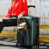 旅行箱萬向輪 拉桿箱行李箱女男密碼箱包20寸學生皮箱        瑪奇哈朵