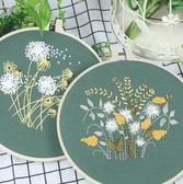 刺繡diy 新款古風歐式手工創意制作禮物材料包孕期新手絲帶自繡花 - 交換禮物