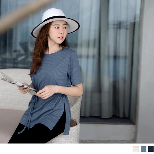 《AB12532-》質感直條織紋腰綁帶短袖長版上衣 OB嚴選