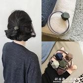 韓國氣質簡約莫蘭迪色八角冷淡風髮圈復古磨砂橡皮珠髮繩皮筋頭繩 聖誕節免運