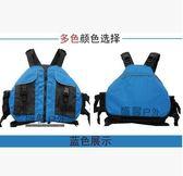 夏季海釣救生衣成人專業釣魚男女漂流游泳服泡沫便攜加厚背心船用(藍色)
