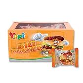 YUPI呦皮大漢堡軟糖32g【愛買】