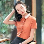 美之札[8S097-PF]雙色翻領甜美荷葉邊OL短袖襯衫上衣