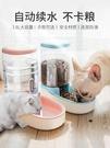 寵物餵食器 寵物飲水器自動餵食器狗狗喝水器貓咪飲水機小狗食盆水壺泰迪用品