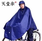 雨衣 天堂雨衣電動自行車雨衣單人男女騎行自行車單車學生雨衣雨披【快速出貨】
