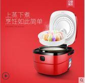 電飯煲CFXB50-B智慧電飯煲5L家用全自動多功能電飯鍋220V夏洛特