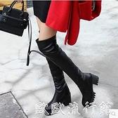 膝上靴 新款過膝黑色秋冬季女靴中高跟粗跟PU皮磨砂絨面加棉加毛長筒靴子 歐歐