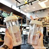 隨行杯 創意水滴雙層隔熱學生成人吸管水杯簡約便攜男女塑料隨行隨手杯子
