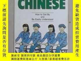 二手書博民逛書店英文原版罕見Just Enough Chinese by Don