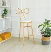 簡約吧台桌椅鐵藝吧椅金色高腳凳奶茶店現代餐椅 咖啡廳酒吧椅子【完美生活館】