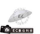 【EC數位】神牛 GODOX  60吋 150cm 柔光傘 透射傘 反射傘 輕量強化纖維傘骨 無影罩